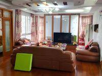 出售华山花园3室2厅2卫150平米198万住宅