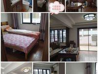 宁昌路落地房6室3厅5卫220平米460万住宅