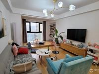 出售御华府2室2厅1卫108平米215万住宅