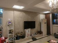华山花园136平储藏室,40万欧式精致装修,199.8万住宅