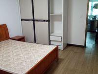 出租银菊小区2室1厅1卫72平米1600元/月住宅