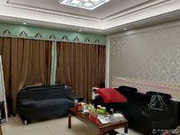 出售荣安凤凰城3室2厅2卫120平米229.8万住宅
