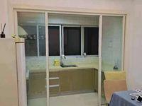出售华庭家园2室2厅1卫64平米119万住宅