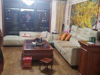 出售天景园5室2厅2卫200平米398万住宅