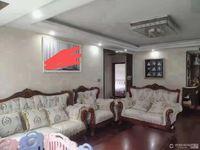 出售华庭家园精装修4室2厅2卫137平米198万住宅