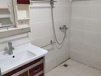 出售华山嘉园2室2厅1卫92平米163万住宅