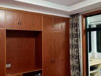 出售汇景嘉园3室2厅2卫117平米168万住宅精装修有储存室,公摊面积少,没有物