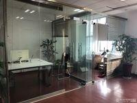 出售宁波银行大厦写字楼