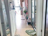 出售西溪庭园2室2厅1卫73平米现代欧式装修86万家具全新可送住宅