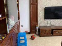 出售恒海金湾2室2厅1卫87平米72.8万卖点:高档装修南北通透住宅