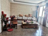 出售华山花园精装3室2厅2卫127平米175万住宅