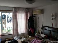 出售北斗星辰4室2厅2卫95平米加拓展面积30多平方153万住宅