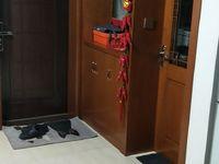出售四季桃源3室2厅2卫118平米连车位,东灿180万住宅