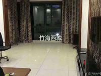 出售竹海西城2室2厅2卫115平米162万住宅带车位