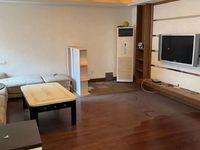 出租北斗星辰3室2厅2卫131平米拎包入住2600元/月住宅