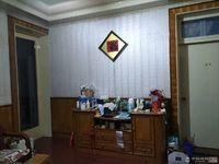 急卖丁香巷3室1厅1卫87平米138万住宅清爽装修