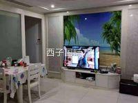 急出租西子国际2室2厅1卫77平米精装修3500元/月住宅长期可谈
