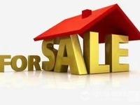 出售其他小区9室3厅6卫330平米320万住宅