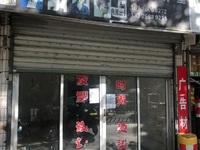 出租桃源街道住宅 非小区 201平米2000元/月商铺