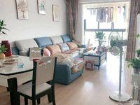 出售草湖西溪庭园2室2厅1卫74平米86万现代欧式装修住宅