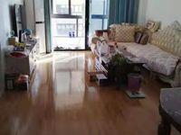 出租得力宸园3室2厅2卫117平米3200元/月住宅