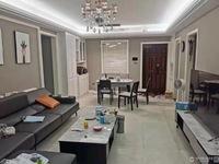 出租得力宸园北区3室2厅2卫117平米3200元/月住宅