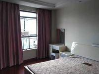 出售华山嘉园4室2厅2卫137平米228万住宅