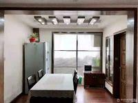 出售华庭家园4室2厅2卫137平米206万精装修,灿头住宅