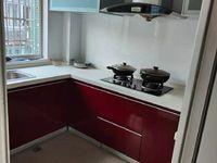 出租隔水洋2室2厅2卫90平米2500元/月住宅