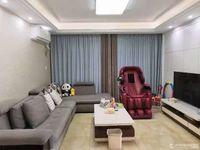 出售荣安凤凰城3室2厅1卫103平米202万住宅带车位