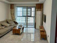 出租得力馨园3室2厅2卫89平米2500元/月住宅
