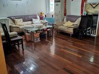 出售华山花园3室2厅1卫115平米十储155万住宅