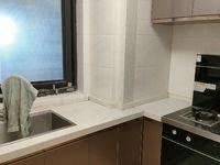 出租西子国际2室2厅1卫78平米2500元/月住宅
