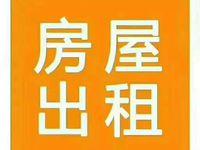出租;东海路2幢3.5层简单清爽装修