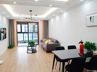 出租大名花园小区3室2厅2卫拎包入住3000元/月住宅