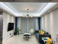出售得力宸园3室2厅2卫98平米精装修235万住宅