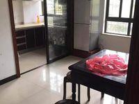 出租上东国际3室2厅2卫113平米2500元/月加拓展面积30平方拎包入住住宅