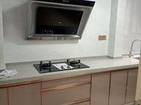 出租东景花园3室2厅1卫清爽装修拎包入住2500元/月住宅