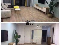 出租自在城4室2厅2卫 阳光房 车库160平米叫价50000一年住宅