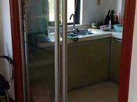 出租西城国际3室2厅2卫137平米精装修1500元/月住宅