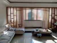 急售华静小区套间157平方加储藏室8平方,全装修,价218万