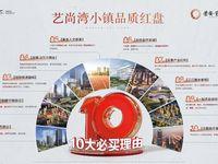 出售宁波奉化艺尚湾98平米189万地板房潜力无限住宅