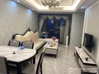 出售西子国际2室1厅1卫82平米面议住宅