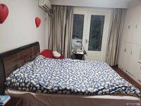 急售兴海家园套间133平,加储藏室10平方4室二厅二卫,精装修,价172万