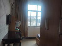 出租坦坑家园8室1厅8卫150平米600元/月住宅