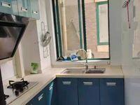 出售兴海家园2室2厅1卫78平米125万住宅