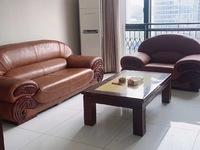 出售世贸中心3室2厅2卫139平米208万住宅