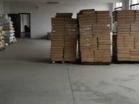 出租辛岭三楼厂房800平米9600元/月厂房