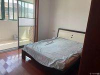 出售兴海家园装修清爽3室2厅2卫118平米155万住宅