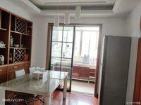 出租华庭家园3室2厅2卫139平米 3.8万一年